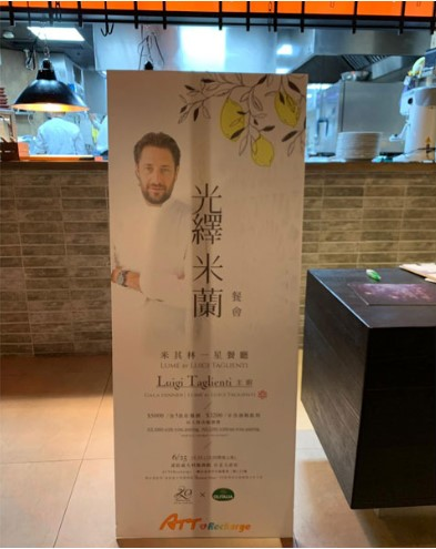 Olitalia in Taiwan with chef Luigi Taglienti from the Michelin star restaurant Lume 1